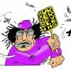 Luchtoorlog in Libië.. (Basis)