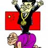 China en haar olympische gedachte.. (Basis)